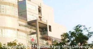 國立陽明醫學院