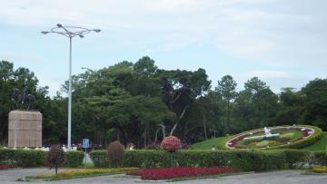 台北青年公園